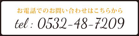tel : 0532-48-7209