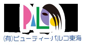 ビューティーパルコ東海ロゴ