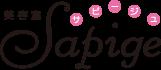 sapige_logo